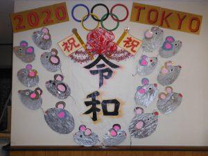 壁面掲示物がオリンピック仕様に!!