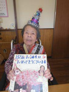 またまたお誕生日おめでとうございます!